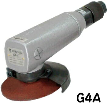 G4A Yokota air angle grinder (Φ 100 grinding wheels for) (セーフティスロットル type)
