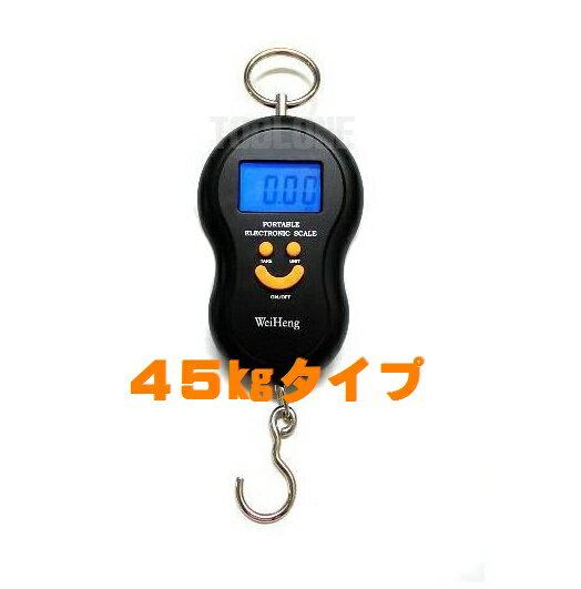 45kgまで対応新型デジタル吊り下げ式秤 10g単位からで細かく大きく計量できる便利なスケ…...:toolone:10000047