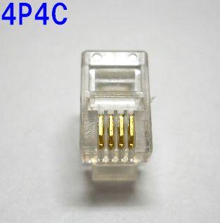 自作用・モジュラープラグ・コネクタ・モジュラー TEL 電話4極4芯(4P4C)50個セット