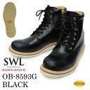 SWL【OB-8593G】スローウェアライオン/SLOW WEAR LION ブラック/BLACK プルアップレザー/オイルドレザー プレーンミッドブーツ/ワーク..
