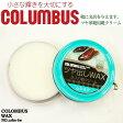 【COLUMBUS】 コロンブス製 コロンブスベーシック ツヤ出しWAX(ワックス)缶入り靴クリーム(無色、油性) 10P26Mar16