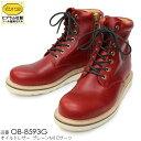 Ob8593g-red