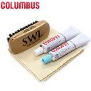 【COLUMBUS】 コロンブス製 お手入れ4点セット ミニサイズ お手入れ 携帯用