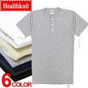 【Healthknit】ヘルスニット S/S HENLY NECK TEE ヘンリーネックTEE 半袖ヘンリーネックTシャツ 全6色 #906S USAコットン 10P18Jun16