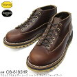 【SLOW WEAR LION】(スローウェアライオン)CHROMEEXCEL LEATHER LACE TO OXFORD BOOTS クロムエクセルレザー レーストゥオックスフォードブーツ VIBRAM#7124 ビブラムソール HORWEEN ホーウィン シャークソール リップルソール 内羽根 日本製 MADE IN JAPAN 10P18Jun16