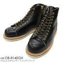 【SLOW WEAR LION】(スローウェアライオン) クロムエクセルレザー ラインマンブーツ [OB-8140GH] BLACK ブラック モンキーブーツ