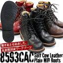【SLOW WEAR LION】 ソフトカウレザープレーンMIDブーツ Cambrelle ライニング [OB-8593CAC] 日本製 メンズ レディス SW...