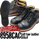 【SLOW WEAR LION】 ソフトカウレザー オックスフォード Cambrelle ライニング [OB-8958CAC] 日本製 メンズ レディス SWL スローウェアライオン ワークブーツ