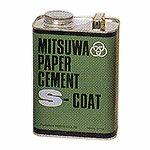 ミツワペーパーセメント Sコート角缶
