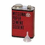 ミツワペーパーセメント ソルベント角缶