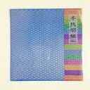 千代切紙 3枚入 青海波(SEIGAIHA)