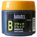 リキテックス ブラックジェッソ300ml