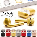 AirPods 第二世代 ワイヤレス充電ケース付き 特別塗装仕上げ AirPods 黒 AirPods ブラック レッド ゴールド ブルー ピンク イエロー グレー アップル エアーポッズ 黒 ワイヤレスイヤホン アイポッズ ipods エヤポッズ 別の色 別カラー プレゼント ギフト
