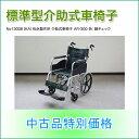 No13008(KA) 松永製作所 AR−300 介助式車椅子 色:緑チェック