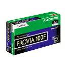 フジフイルム FUJIFILM 120 PROVIA100F EP NP 12EX 5