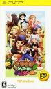 ◆新品 ◆メール便対応可【PSPソフト】 牧場物語 シュガー村とみんなの願い PSP the Best 【...