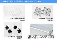 ガラス温室 TOP-1511S TOPCREATE(トップクリエイト)