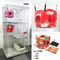 子猫・小動物用福桃ペットハウス・キューブM使用例セット内容