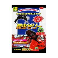 50P昆虫ゼリー042SANKO(三晃/サンコー)