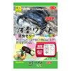浅型ワイド 昆虫ゼリー 50P 243 SANKO(三晃/サンコー)【frs5】