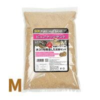 ピュアナッツサンドM2.5KgE62(三晃/サンコー)