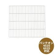 パンテオン 4535・6035用 サイドワイヤーパネル E29 SANKO(三晃/サンコー)
