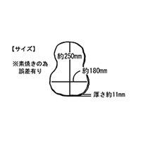 涼感テラコッタボード M SANKO(三晃/サンコー)
