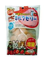 小動物用いちごミルクゼリーMR-574MARUKAN(マルカン)
