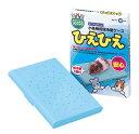 保冷剤ケースひえひえ RH-570 MARUKAN(マルカン) 小動物用 冷感 ベッド
