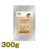 ハリネズミレシピ 300g MLP-01 MARUKAN(マルカン)