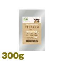フクロモモンガレシピ 300g MLP-03 MARUKAN(マルカン)