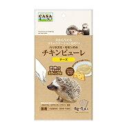 ハリネズミ・モモンガのチキンピューレ チーズ MLP-58 MARUKAN(マルカン)