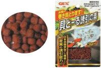 貝と~る誘引の素GEX(ジェックス)