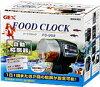 フードクロックFC-002GEX(ジェックス)