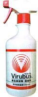 ウィルバス詰め替えスプレーボトル500ml容器Crest(クレスト)