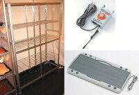 小型温室TOP-1511S ヒーターサーモ付小型温室3点セット 小型温室+ピカ保湿プレートヒーター+ピカヒーターサーモ