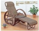 籐三ツ折寝椅子 ダークブラウン色タイプ (A-202B)