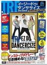 【DVD】TRFイージー・ドゥ・ダンササイズDVD BOOK...