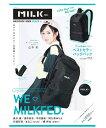 ショッピング宝島 MILKFED.(ミルクフェド)BACKPACK BOOK BLACK ver./宝島社【ファッション・美容】【暮らし】【店頭受取対応商品】