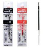 三菱 ジェットストリーム0.7 3色・多機能用ボールペン替芯【SXR-80-07】SXR-80-07.24