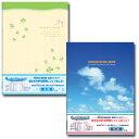 アピカ 月毎家計簿 B5マンスリー【HK108】【節約】【家計管理】【店頭受取対応商品】