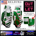 Belding_out950051