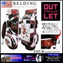 Belding_out950052