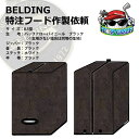 Belding_hood_bk