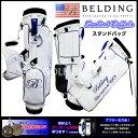 Belding_sunb_buf_blw
