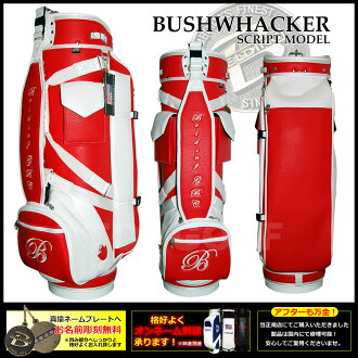 Bush worker script red X white 9.5 type (CB95025) caddie bag