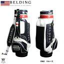 【BELDING】ベルディング CRUZ クルーズ ネイビー×レッド×ホワイト 9.5型(HBCB-950079)キャディバッグ |メンズ かっこいい プレゼント おしゃれ キャディー バッグ ゴルフバック 名入れ ゴルフグッズ ゴルフ用品