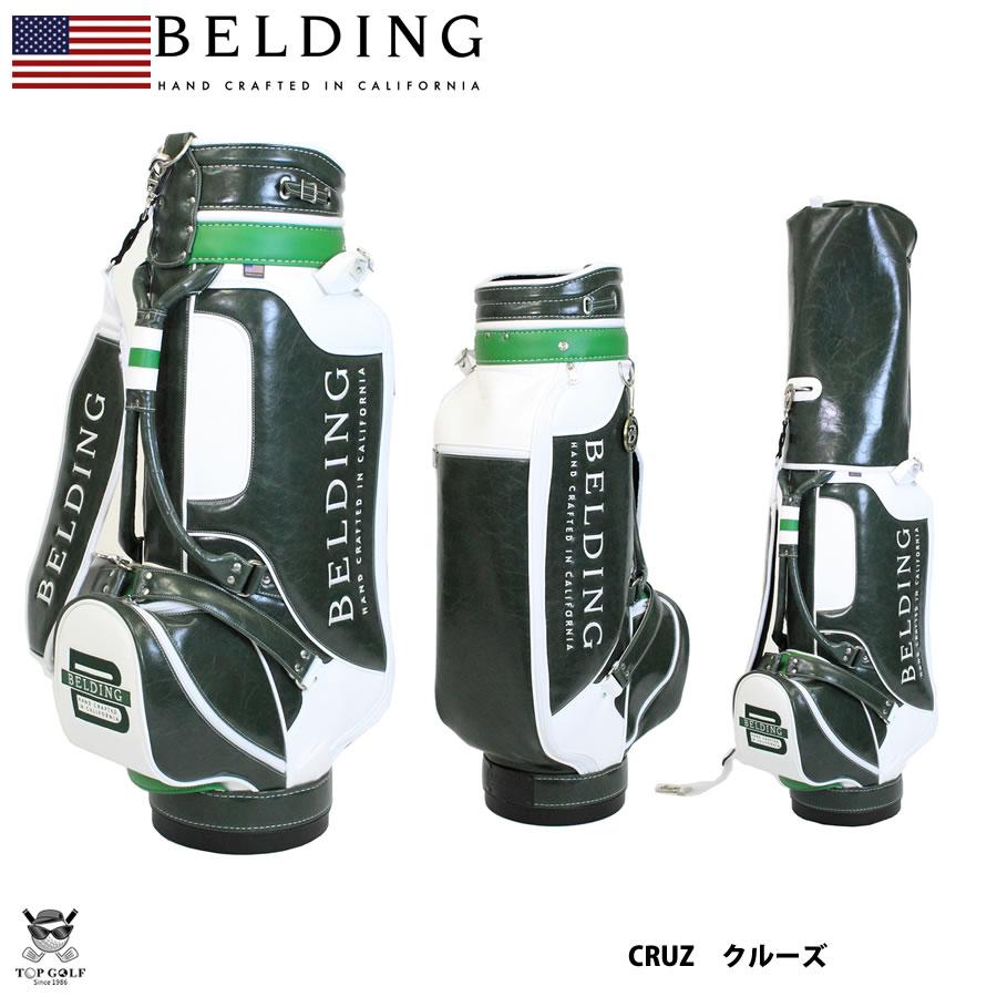 【BELDING】ベルディング CRUZ クルーズ グリーン×ホワイト×ダークグリーン 9.5型(HBCB-950094)キャディバッグ  メンズ かっこいい プレゼント おしゃれ キャディー バッグ ゴルフバック 名入れ ゴルフグッズ ゴルフ用品 こだわり派ゴルファー御用達♪渋カッコイイおしゃれなカラーリング