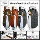 KinoshoTransit 木の庄トランジット キャディバッグ(KHG17-CB01H) | kinoshohampu 木の庄帆布 シンプル 機能的 軽量 おしゃれ キャディーバッグ カートバッグ ゴルフバッグ メンズ レディース 共用