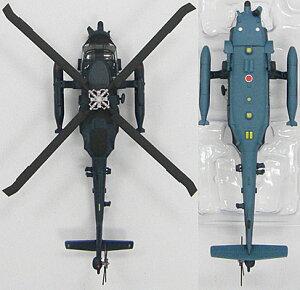 シコルスキーUH-60J(SP)航空自衛隊千歳基... 【楽天市場】シコルスキー UH-60J(